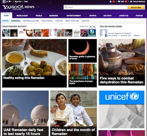 Yahoo vous explique les cinq piliers de l'islam