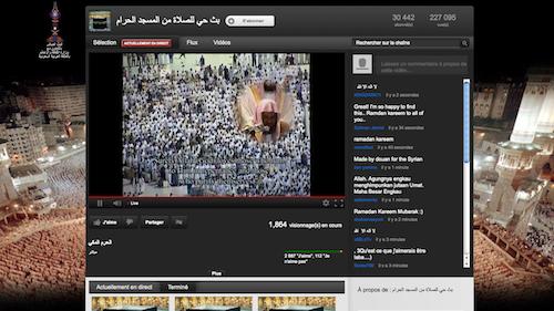 youtube ramadan
