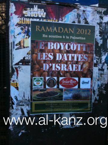 Boycott des dattes israéliennes