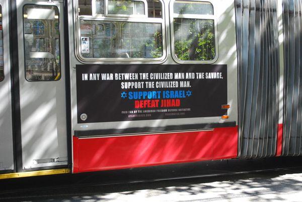bus pro israel
