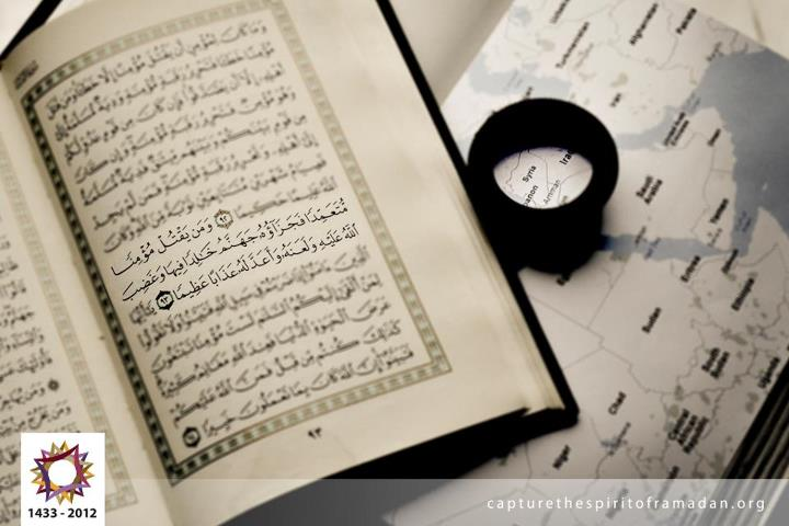 esprit ramadan studiobasel