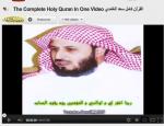 Le Coran en 24 heures