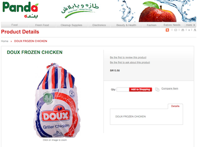 Doux frozen chicken