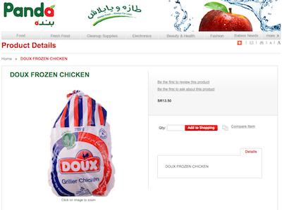 Doux frozen chicken