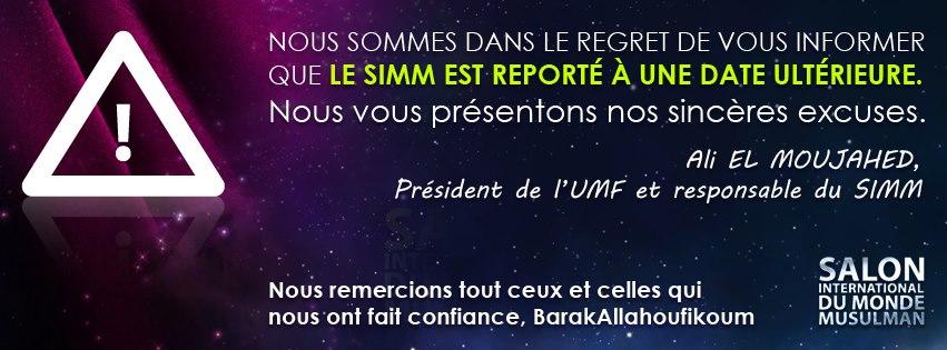 Salon international du monde musulman : report de la seconde édition