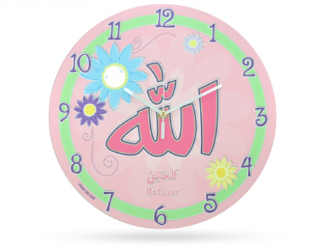 Little Big Kids horloge