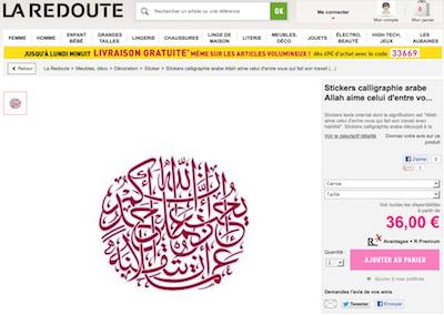 La Redoute : Au nom d'Allah le Très-Miséricordieux, le Tout-Miséricordieux