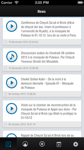 appli-mosquee-puteaux-2