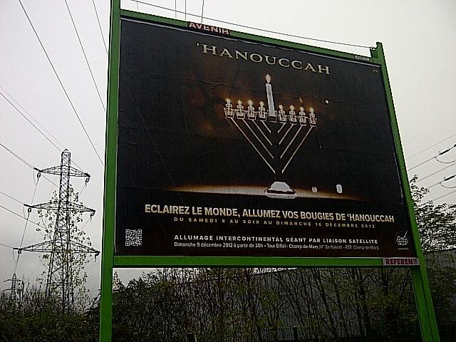Hanouccah : et les lumières sont