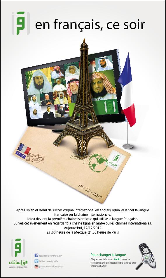 iqraa français