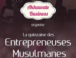 akhawate-business