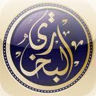 Al-Bukhari : une application provisoirement gratuite sur iPad et iPhone
