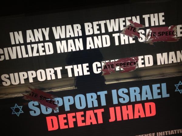 Islamophobie dans le métro de New York