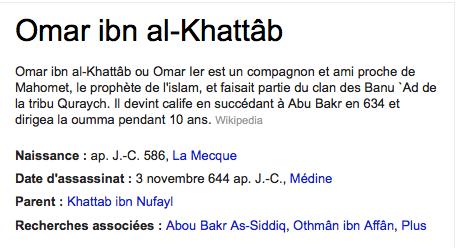 omar-ibn-al-khattab.pnb