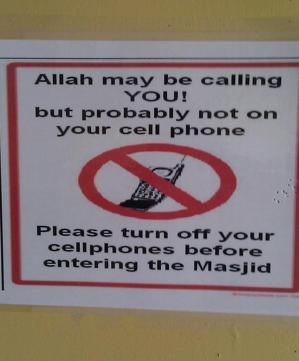 Téléphone dans la mosquée