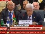 Abbas au sommet de l'OCI
