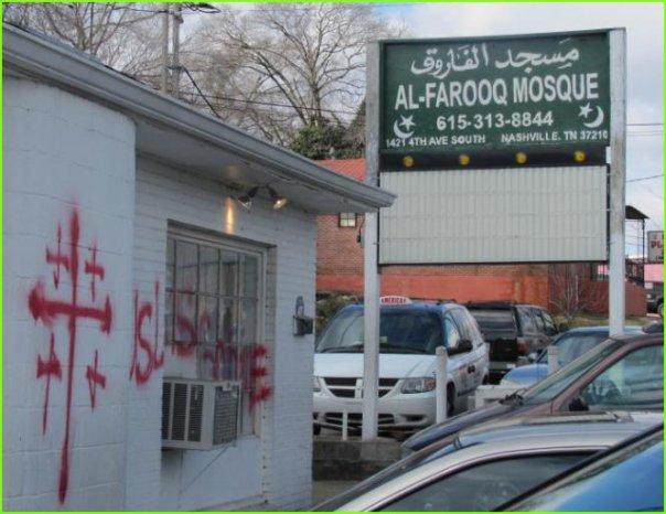 Islamophobie : la mosquée de Nashville
