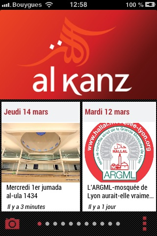iphone al-kanz