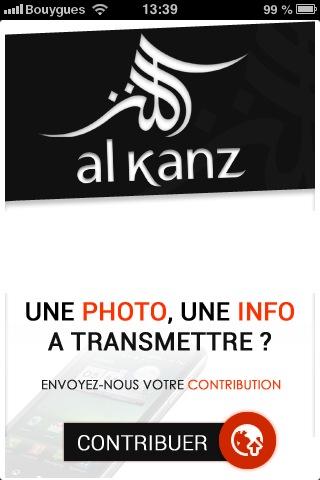 Al-Kanz iPhone