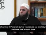 sheikh abdul madjid