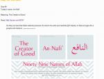 99 noms d'Allah
