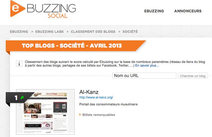 al-kanz-ebuzzing-avril-2013