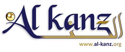 alkanz-logo-old
