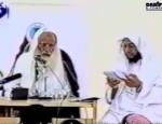 darifton al-uthaymin