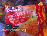 Faux halal au Maroc - Doux
