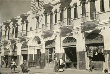 gaza 1960