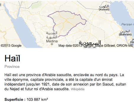 Haïl en Arabie saoudite