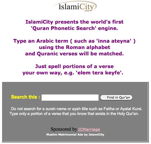 islamicity search engine