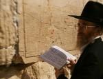 juif al-qods