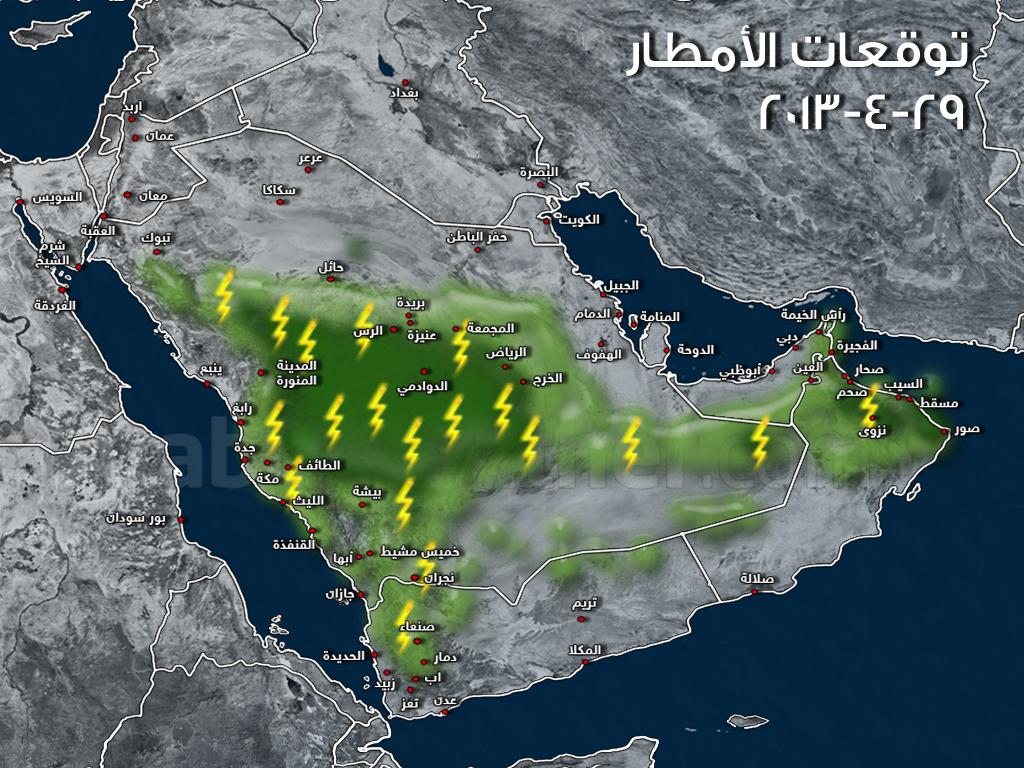 inondations arabie saoudite