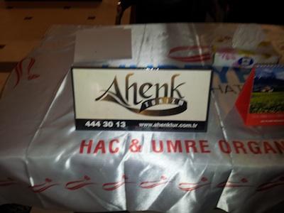 ahenk logo