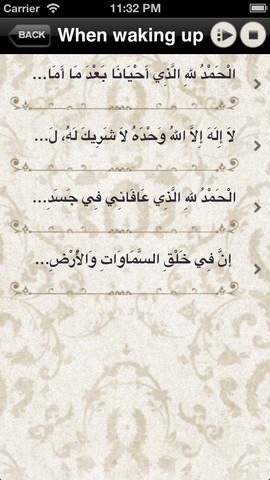 applicaapplication hisnul muslimtion hisnul muslim