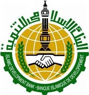 banque islamique de developpement