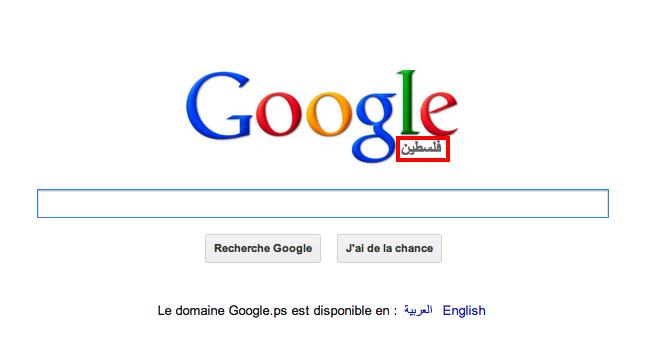 Google reconnaît la Palestine