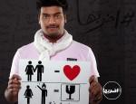 Frappe-la violences conjugales Arabie saoudite