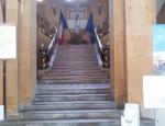 Drapeau israélien à la mairie de Metz