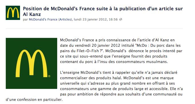 McDonald's France Al-Kanz