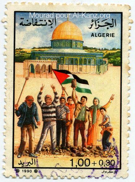 Timbre de Palestine