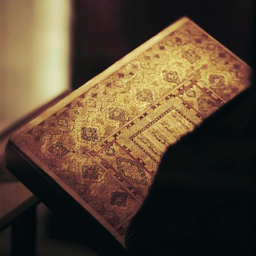 mushaf - horaire de prière