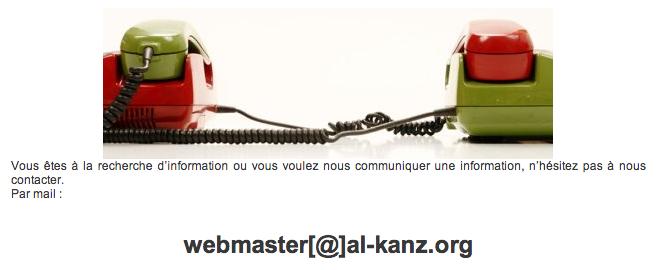page contact al-kanz