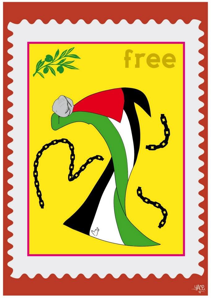 Yace Palestine - Free