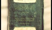 passeport palestinien