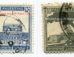 timbre palestine