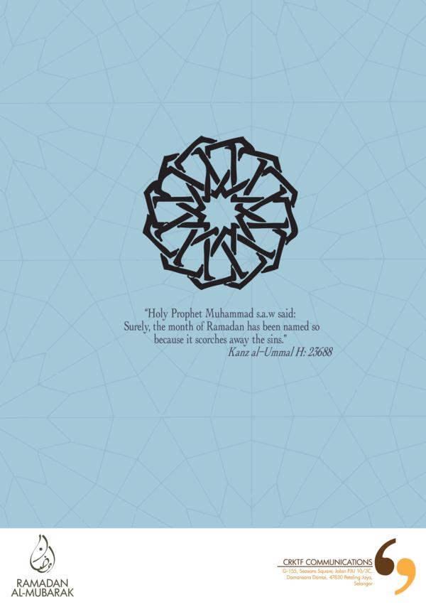 CRKTF Communication ramadan mubarak-3