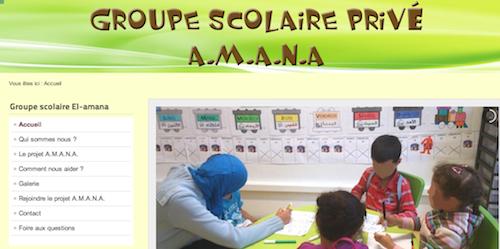 Ecole Amana