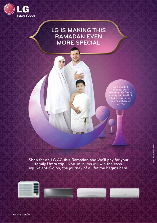 LG ramadan 2013